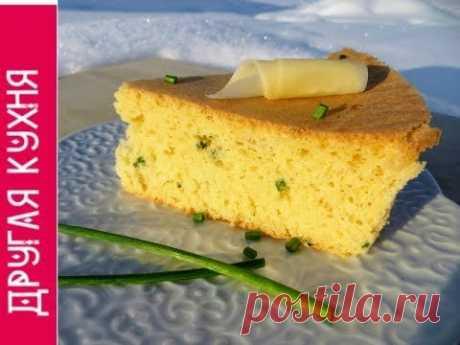 Добавьте зеленый лук в бисквит - не пожалеете!