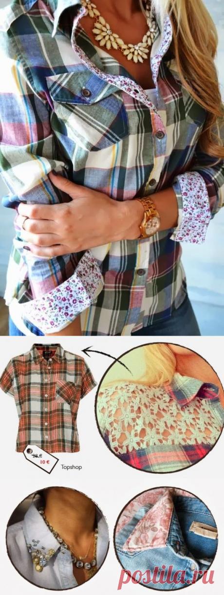 KoloDIY: Переделка рубашки: интересные и простые идеи