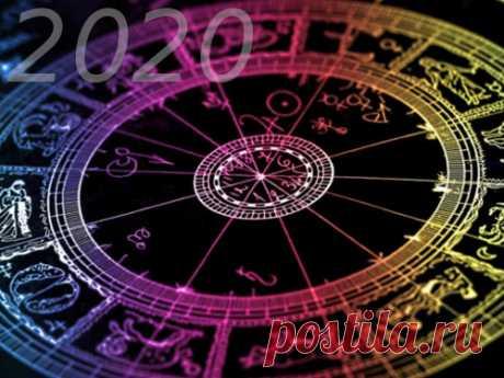 Предсказания астрологов на2020 год для каждого Знака Зодиака Астрологи рассказали отом, каким будет 2020 год для разных Знаков Зодиака. Их рекомендации помогут подготовиться к грядущим событиям, избежать проблем и достичь успеха.