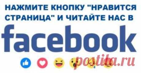 Новости Измаила, Килии, Рени и Болграда | Бессарабия ИНФОРМ