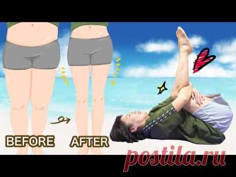 [14 минут] Лежа, станьте стройной нижней частью тела с двойной скоростью!