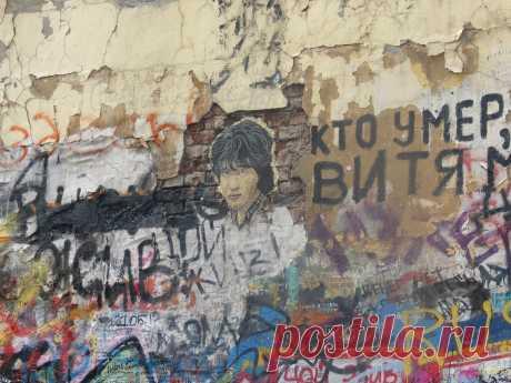 """Стена Виктора Цоя - не ожидайте там увидеть произведение искусства. Большинство людей разочаровываются, когда видят ее вживую... потому что вандалы """"любители Цоя"""" написали там много всего и не красиво. Есть красивые записи с душой... есть даже картинки.. но мало..."""
