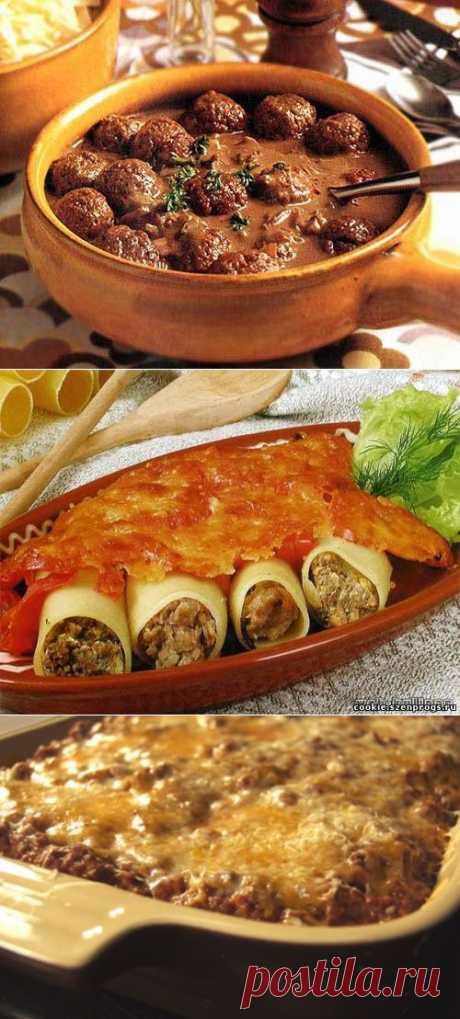 Быстрые и вкусные блюда из говяжьего фарша / Простые рецепты