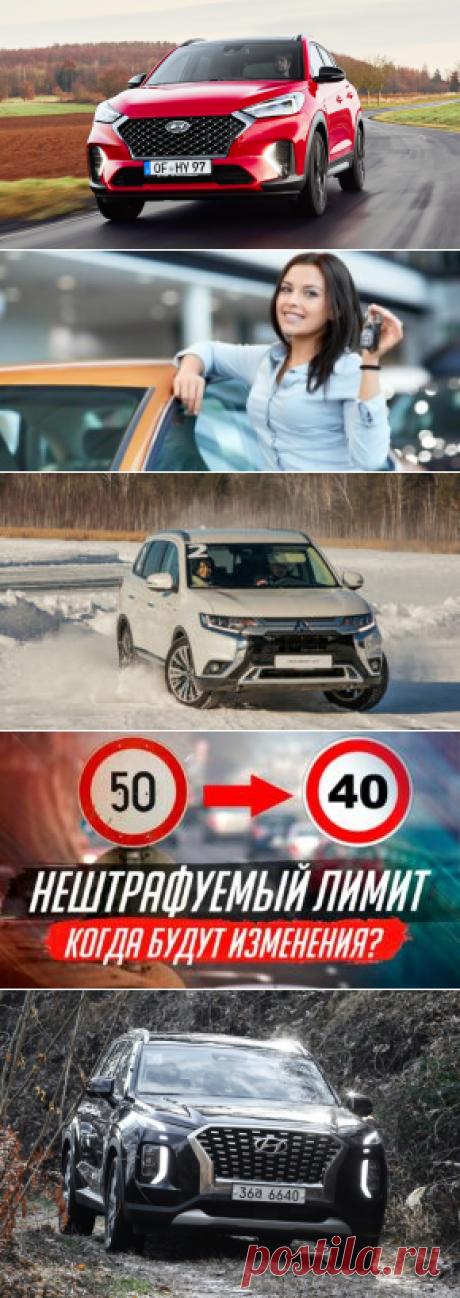 Hyundai в России: что нового в 2020 году? — О железных конях