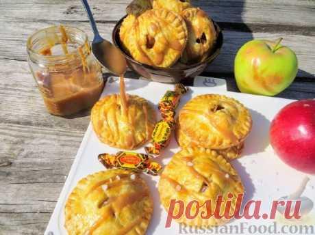 Пирожки с яблоками - только лучшие рецепты!