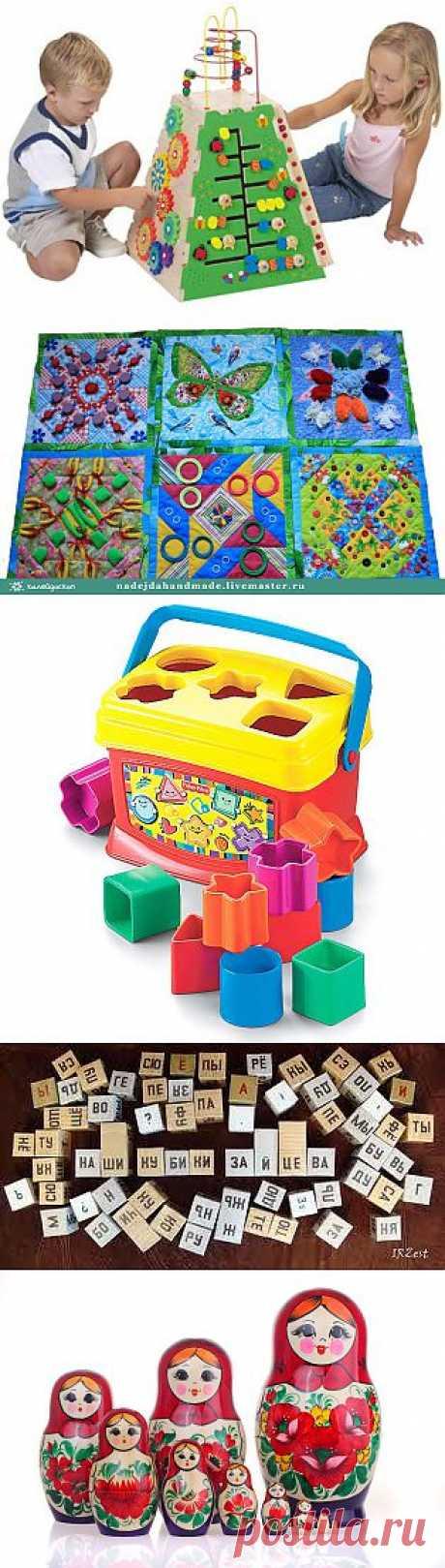 О развивающих игрушках для детей..