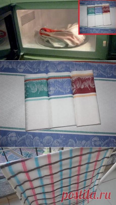 Как отстирать кухонные полотенца в микроволновке! Стали словно вчера купленные! По ссылке как это сделать,пож.