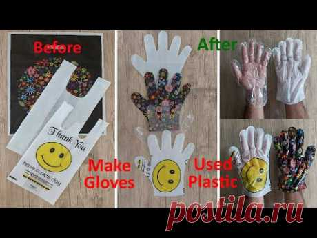 How to make disposable gloves with plastic bag