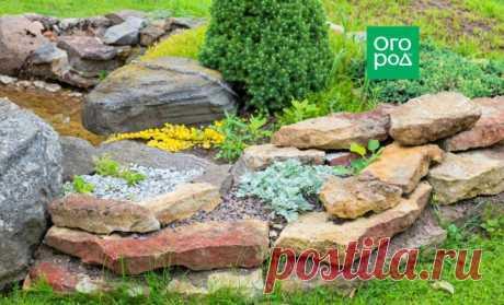 Где взять камни для альпийской горки и отделки клумб | Дизайн участка (Огород.ru)