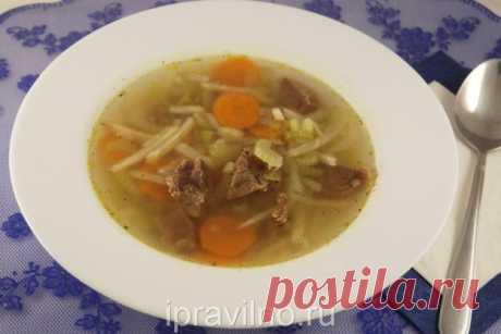 Рецепт супа из говядины с сельдереем с пошаговыми фотографиями | ipravilno.ru