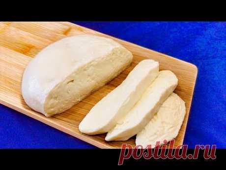 Моцарелла в домашних условиях из 2 ингредиентов за 30 минут! Домашний сыр из молока! # 103
