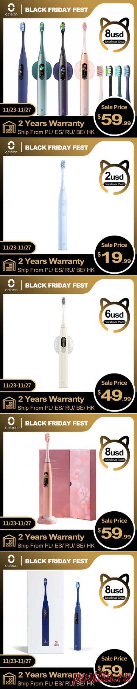 Ультразвуковая электрическая зубная щетка глобальная версия Oclean X Pro для взрослых IPX7 2 в 1, Держатель зарядного устройства, цветной сенсорный экран, зубная щетка с быстрой зарядкой | Электрические зубные щетки