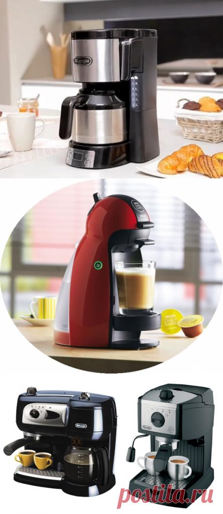 Какую выбрать кофеварку для дома - все модели