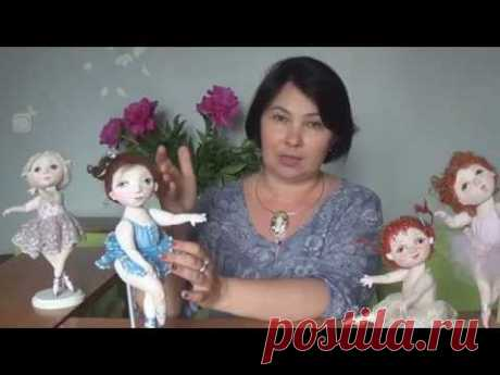 """El maestro la clase de Julia Natalevich: la muñeca textil """"Жизель""""."""