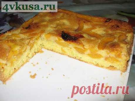 Пирог с абрикосами. Фоторецепт.   4vkusa.ru