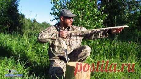 Изготовление отличных стрел в лесу без инструментов