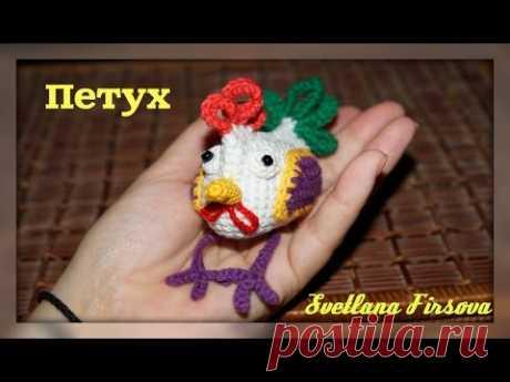 Вязание крючком Петух How to make Crochet Amigurumi Rooster - YouTube