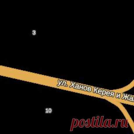 Онлайн карта в Астане - Моя Астана