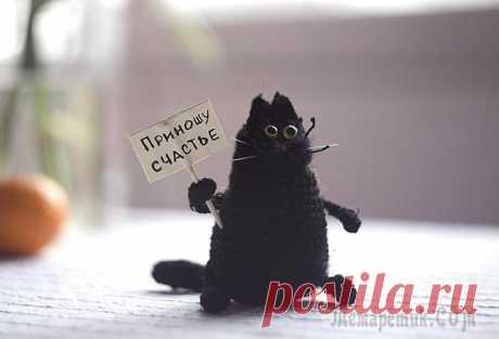 """Весенние вязанные коты Весной все коты """"поют"""". Мои тоже хотят о себе заявить. Вот они какиеКот-хранитель семейного очагаРыба его мечтыПросто кот в сапогахКот-""""ботаник"""""""