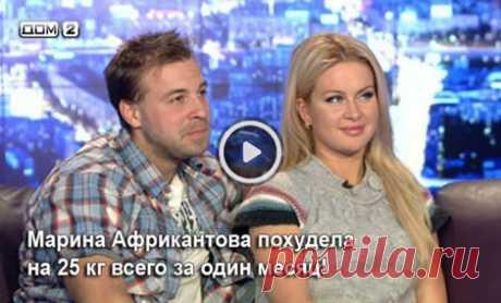 """Марина Африкантова дала интервью ведущей """"ДОМ 2"""", Ольге Бузовой."""