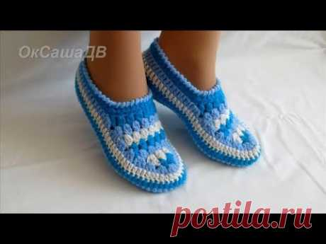 Slippers - moccasins a hook. Slippers-moccasins crocheted.