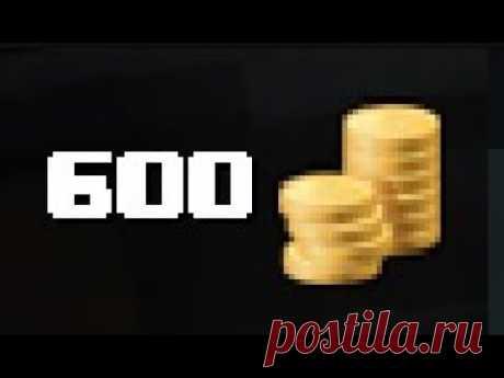 Чит на Блокаду в Вк скачать, на монеты 2019 - YouTube
