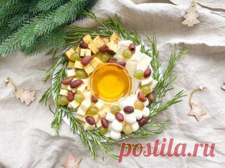 Как я делаю из обычной сырной нарезки настоящий праздничный шедевр за 10 минут (идея для Нового года) | Сладкий Персик 🍑 | Яндекс Дзен