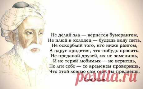 не предавай ни себя,ни других......