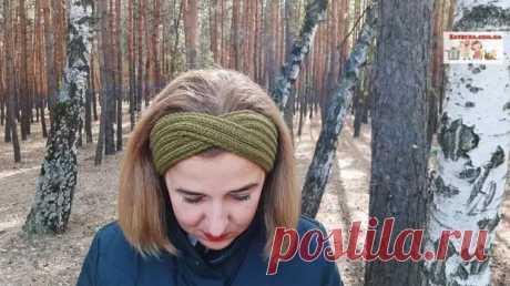 Простая повязка на голову спицами - Наш уютный дом - медиаплатформа МирТесен