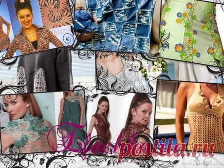 We combine: fabric + knitting. Ideas + schemes