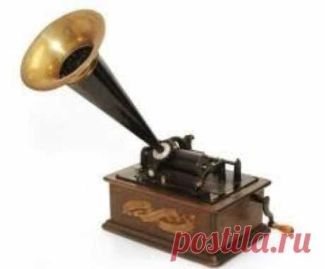 Сегодня 19 февраля в 1878 году Начало эры аудиозаписи - Томас Эдисон получил патент на фонограф