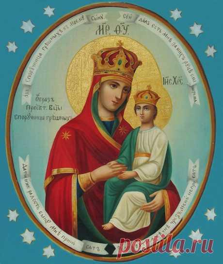 Плейкаст «« У Каждого Есть Свой Ангел-Хранитель И Своя Икона-Заступница.»»