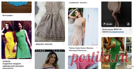 (138) Pinterest