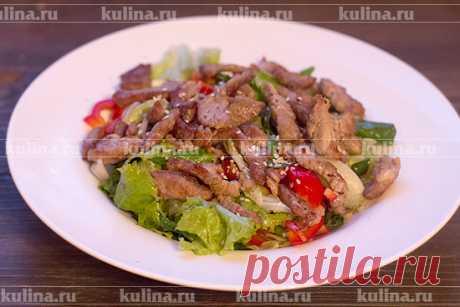 Сытный салат – рецепт приготовления с фото от Kulina.Ru