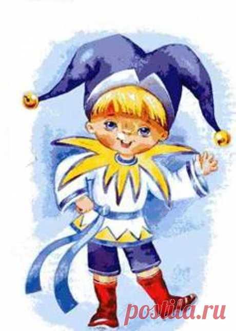 Новогодние костюмы » К новому году: поздравления, подарки, новогодние костюмы для детей