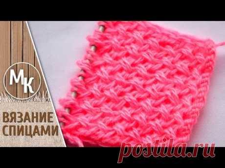 МК - ПЛЕТЕНКА - узоры вязания спицами, knitting, master class, handmade - YouTube