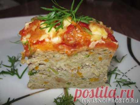 Запеканка из кабачков с помидорами и фаршем - пошаговый рецепт с фото   И вкусно и просто