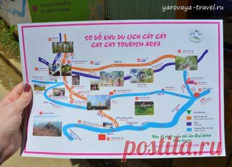 Деревня Кат Кат в Сапе, или красивый туристический аттракцион. | Путешествия с Ириной Яровой