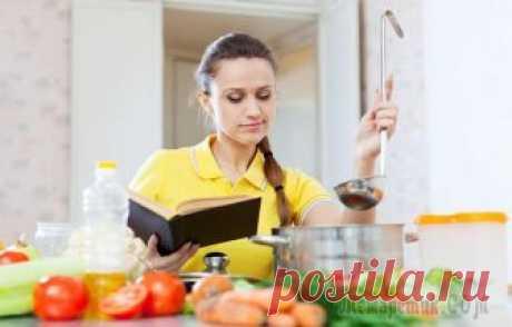 20 кулинарных советов, без которых не сможет обойтись ни одна хозяйка Нет никакой разницы, начинающий вы кулинар или наученная опытом хозяйка, вы всё равно не сможете держать все рецепты в голове.К тому же, найдя подходящий рецепт блюда, не всегда понятно в какой после...