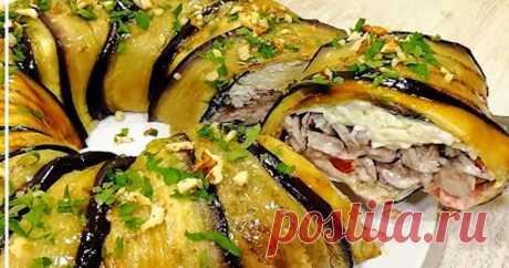 Король салатов на праздничном столе. Покорит красотой и вкусом! Идеальный салат для праздника – одновременно вкусный и красивый. Именно на такой мы предлагаем вам обратить внимание в этом рецепте. Он выглядит очень оригинально и наверняка понравится всем гостям. Сохраните, чтобы не потерять. 3 баклажана 700 гр куриных сердечек 5 яиц 2 помидора 1 луковица щепотка соли щепотка сахара 2 ст.л. лимонного сока (или 1 …