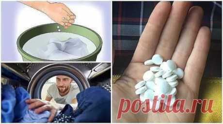Как стирать белые вещи 1. Удивительно белоснежная одежда — это легко! Раствори 5 таблеток аспирина по 325 мг в 8 л теплой воды. Замочи вещи в этом растворе и оставь на 8 часов. 2. Можно предварительно раздробить аспирин на мелкие кусочки, так он быстрее растворится в воде и будет активнее действовать. 3. Добавь несколько таблеток аспирина прямо в стиральную машину! Это средство вернет сияющую белизну даже посеревшим вещам. Если перед стиркой в машинке подержать одежду в растворе аспирина, эффе