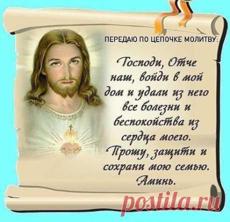 (7) Мой Мир@Mail.Ru