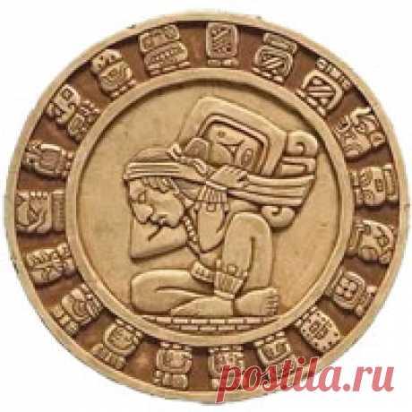 """Гороскоп майя – """"1001 Гороскоп"""""""