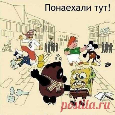 Реальность)))