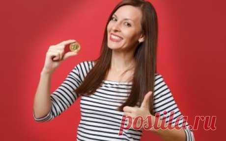 1 декабря 2018. Почему сегодня нужно держать монетку в кармане? Примета дня