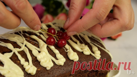 Перемешал, испек – готово. Так вкусно, что что не передать словами. Пирог с ягодами на скорую руку. | Вкусный рецепт от Людмилы Борщ | Яндекс Дзен
