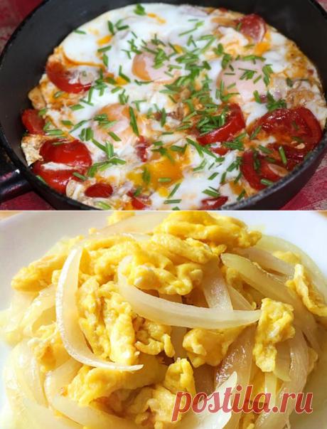 Худеем: Куриные яйца на завтрак- доступный белок | Бюджетные и простые рецепты | Яндекс Дзен