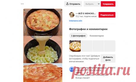 (323) Pinterest