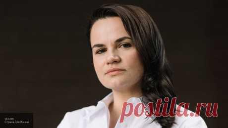 Тихановская назвала глупостью свое участие в выборах главы Белоруссии | Новости