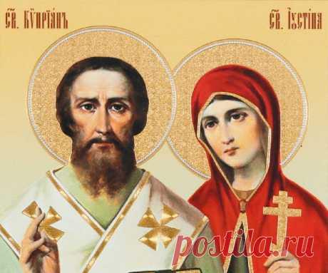 Какая есть самая сильная молитва Киприану и Устинье от порчи и колдовства? Вероятно, нет человека, который бы не сталкивался в своей жизни с негативнойэнергетикой. Также часто случается, что отдельные люди, даже не прибегая